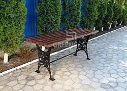 Masa Parc/Gradina